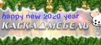 Работа в новогодние праздники 2020